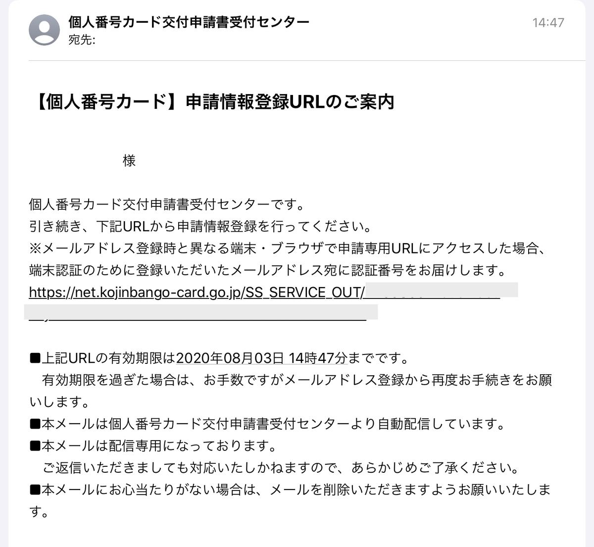 f:id:kayoko_cafe:20200802160722j:plain