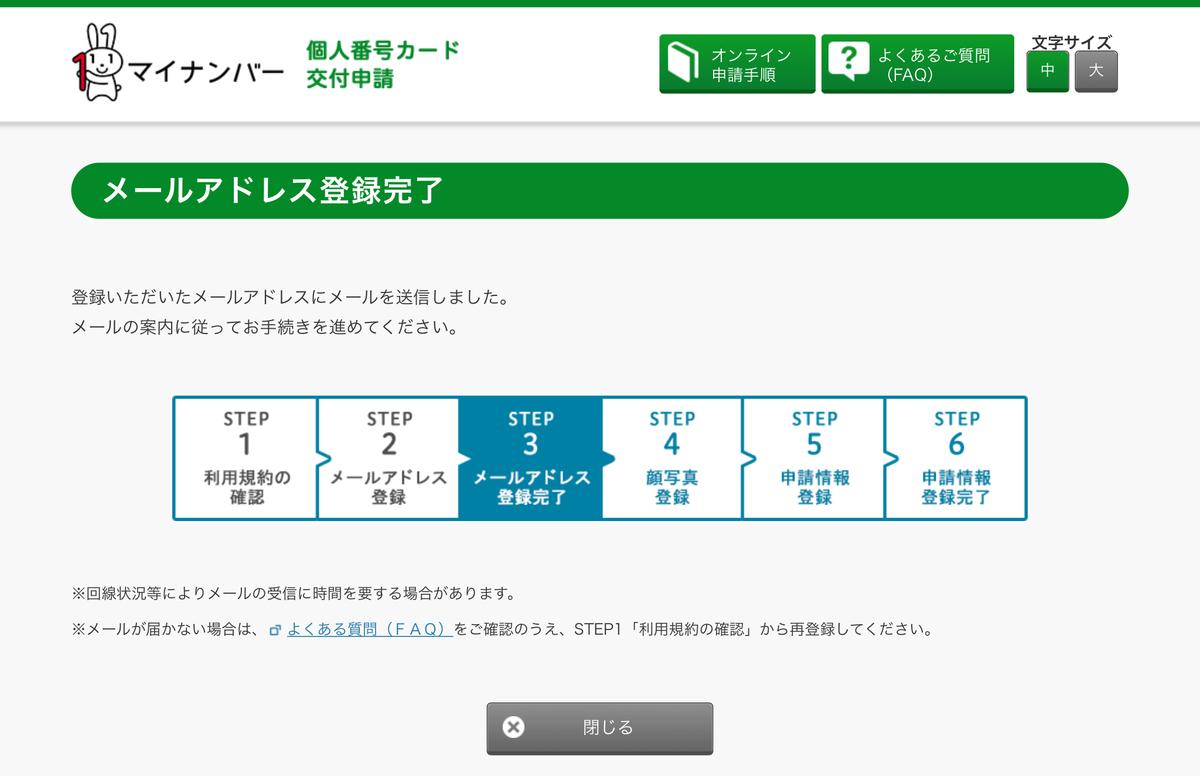 f:id:kayoko_cafe:20200802161106j:plain