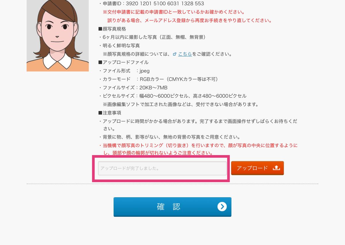 f:id:kayoko_cafe:20200802161159j:plain