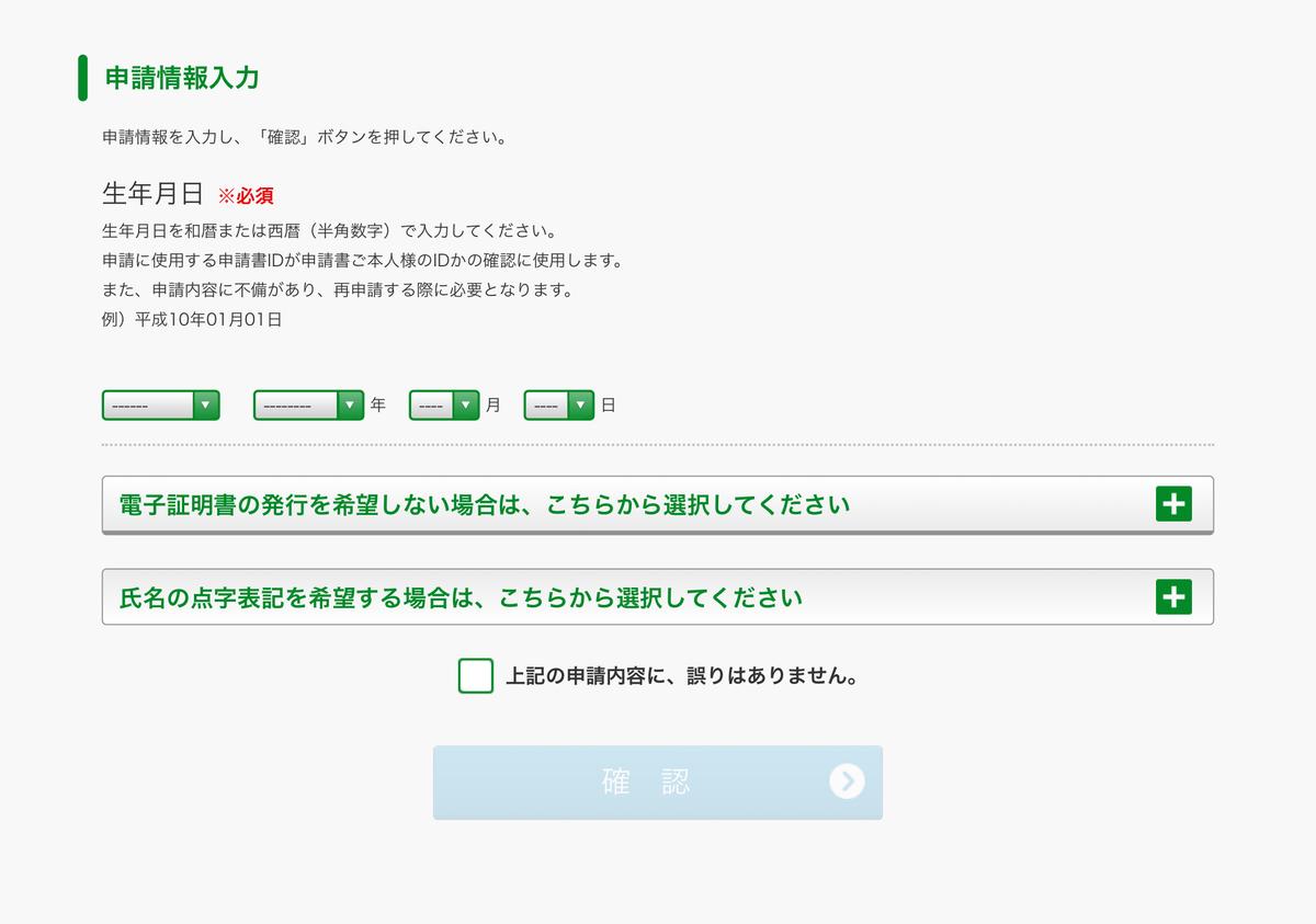 f:id:kayoko_cafe:20200802161444j:plain