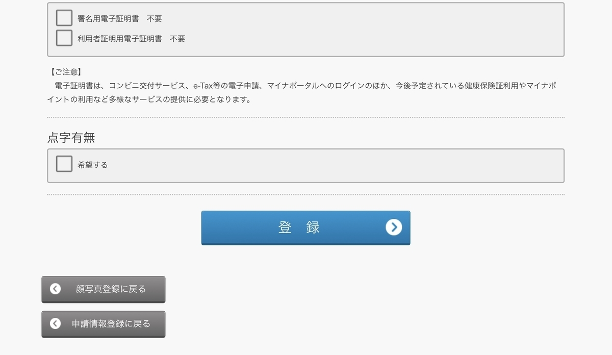 f:id:kayoko_cafe:20200802161818j:plain