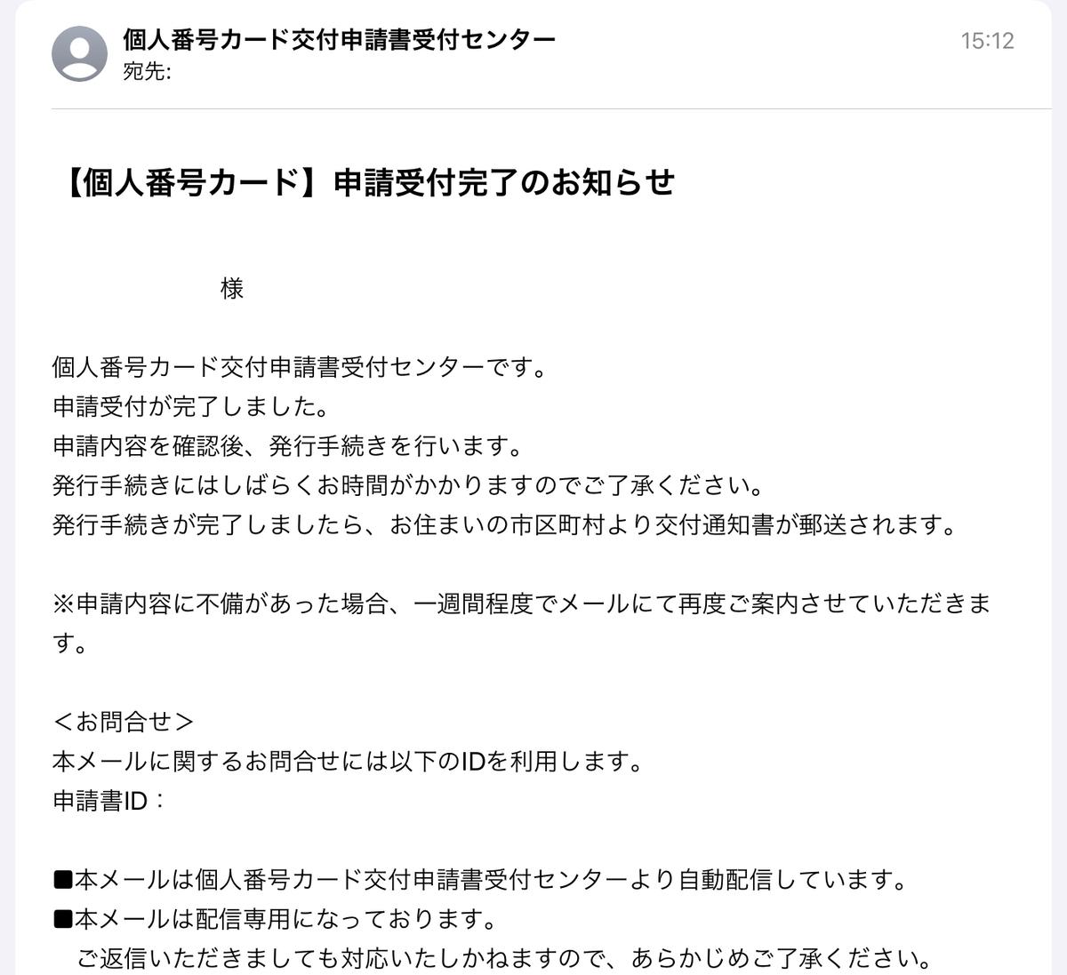 f:id:kayoko_cafe:20200802162044j:plain