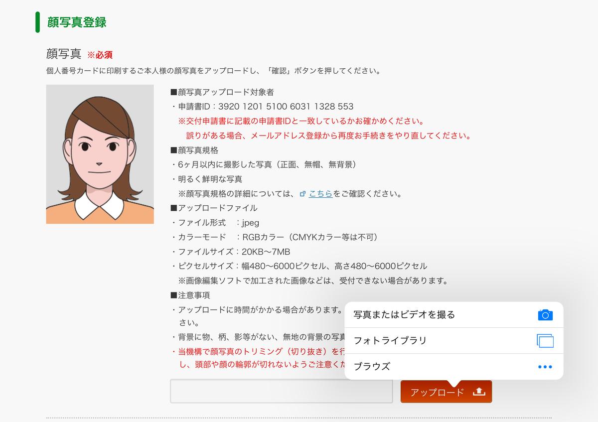 f:id:kayoko_cafe:20200802164215j:plain