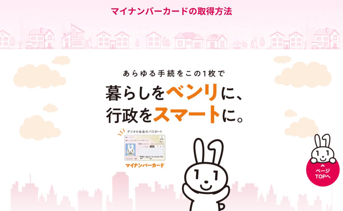 f:id:kayoko_cafe:20200802164842j:plain