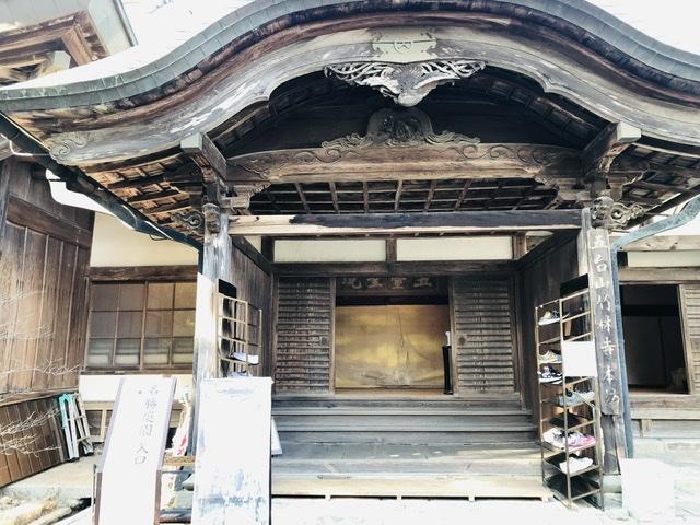 f:id:kayoko_cafe:20201201220101j:plain