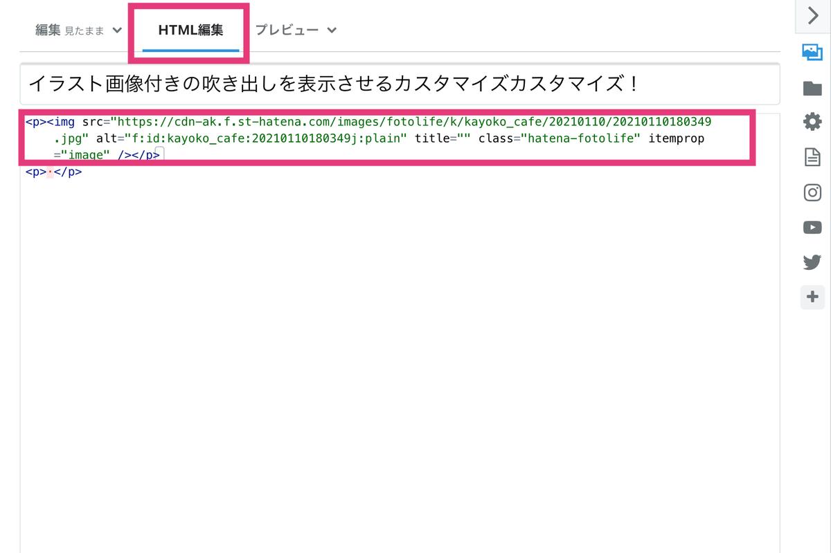 f:id:kayoko_cafe:20210110225226j:plain