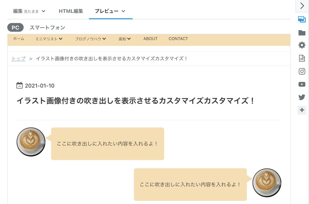f:id:kayoko_cafe:20210110232359j:plain