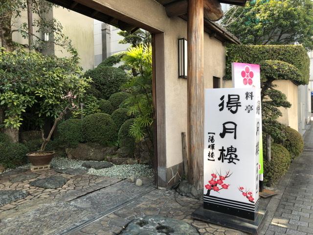 f:id:kayoko_cafe:20210219233033j:plain