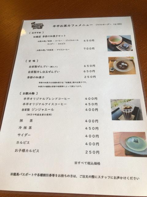 f:id:kayoko_cafe:20210502125728j:plain