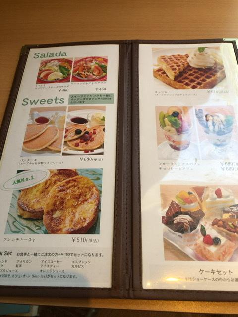 f:id:kayoko_cafe:20210503213230j:plain