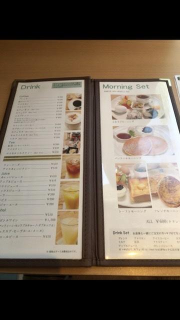 f:id:kayoko_cafe:20210503213601j:plain