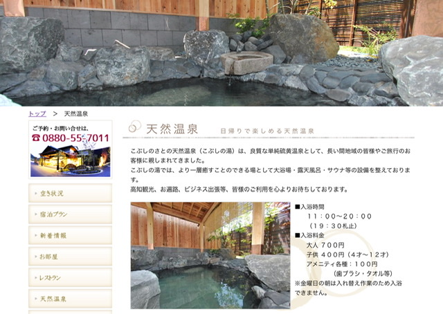 f:id:kayoko_cafe:20210508122150j:plain