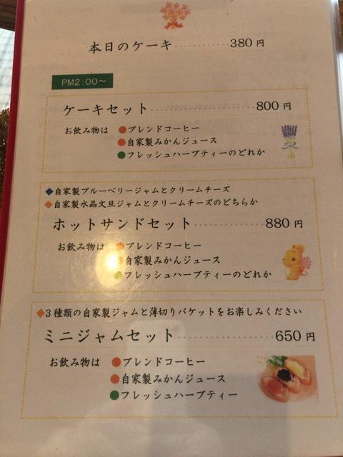f:id:kayoko_cafe:20210523144044j:plain