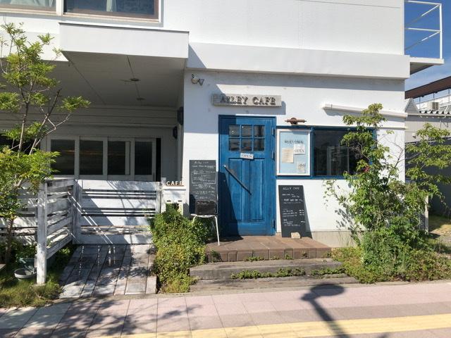 f:id:kayoko_cafe:20210723235150j:plain