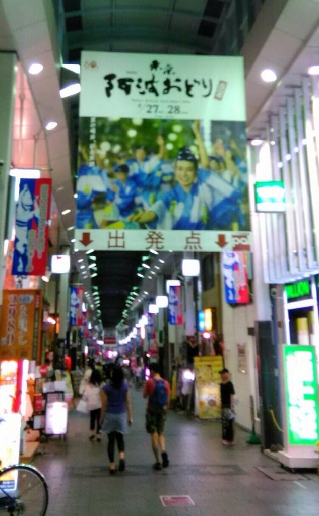 f:id:kayokoshima:20160818020653j:plain
