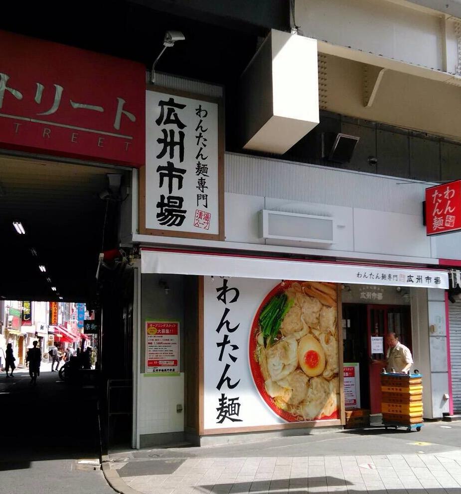 f:id:kayokoshima:20160819013947j:plain