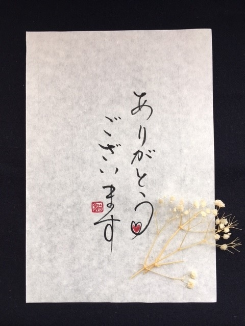 f:id:kayounokurasi:20210204101934j:plain