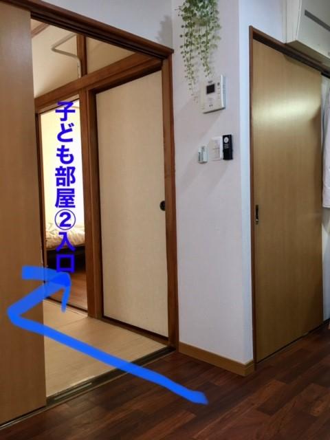 f:id:kayounokurasi:20210322110117j:plain