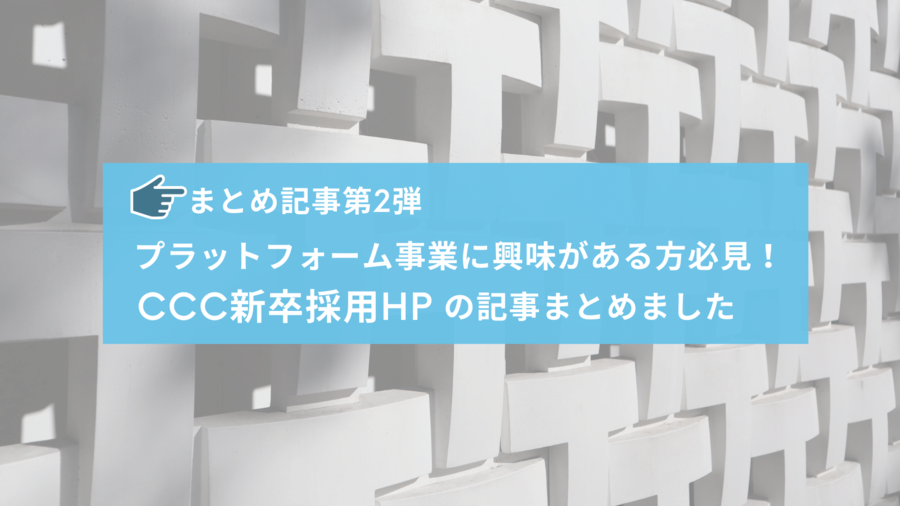 f:id:kaysaka:20210304133004p:plain