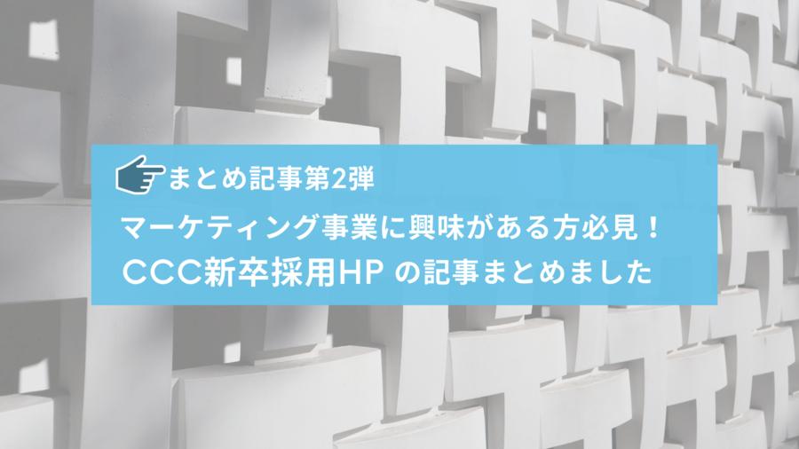f:id:kaysaka:20210304134459p:plain