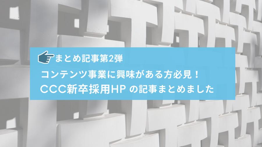 f:id:kaysaka:20210304134535p:plain