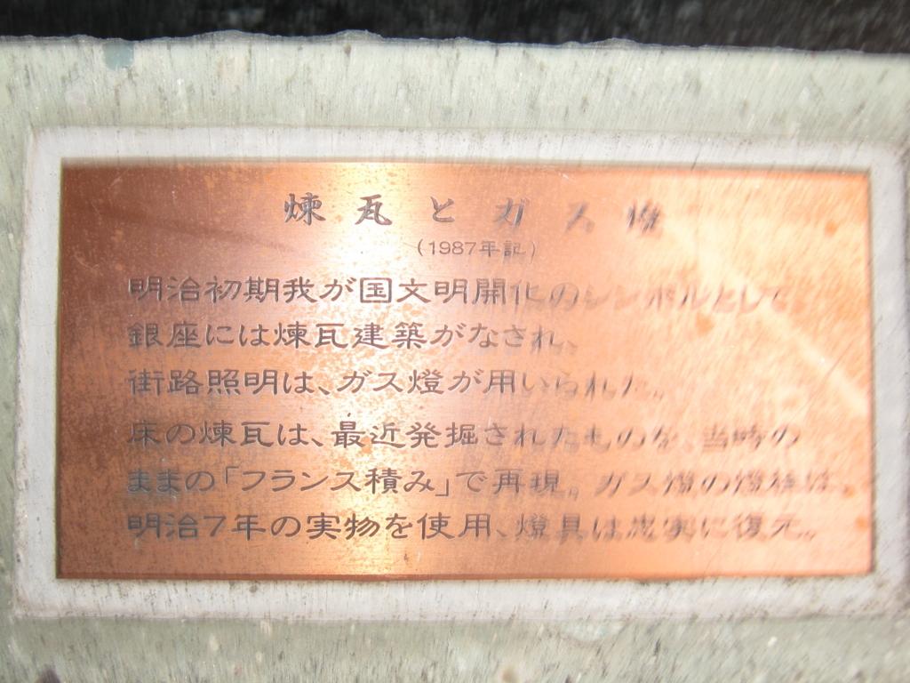 f:id:kaz-mt-wisteria:20170918174947j:plain