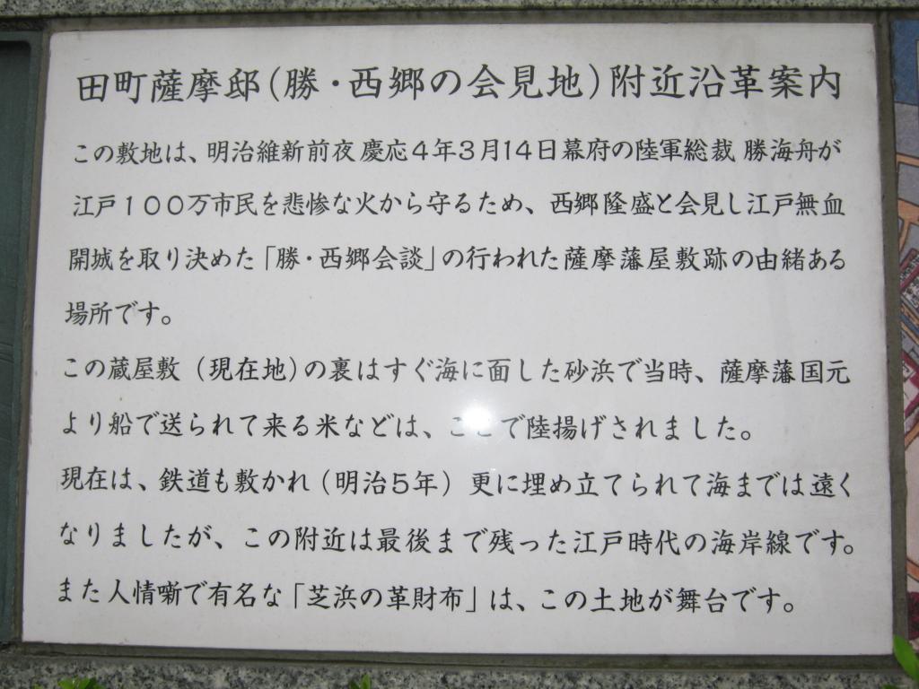 f:id:kaz-mt-wisteria:20170918181317j:plain