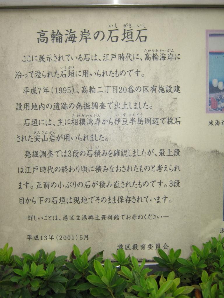 f:id:kaz-mt-wisteria:20170918182322j:plain