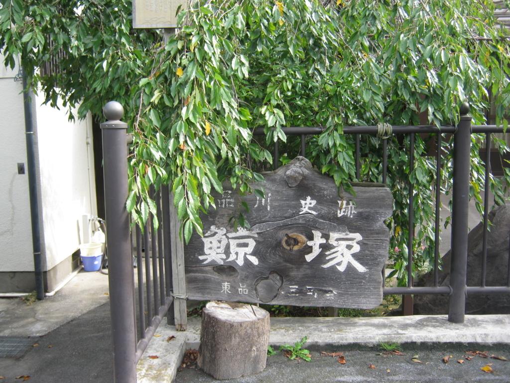 f:id:kaz-mt-wisteria:20170925224912j:plain