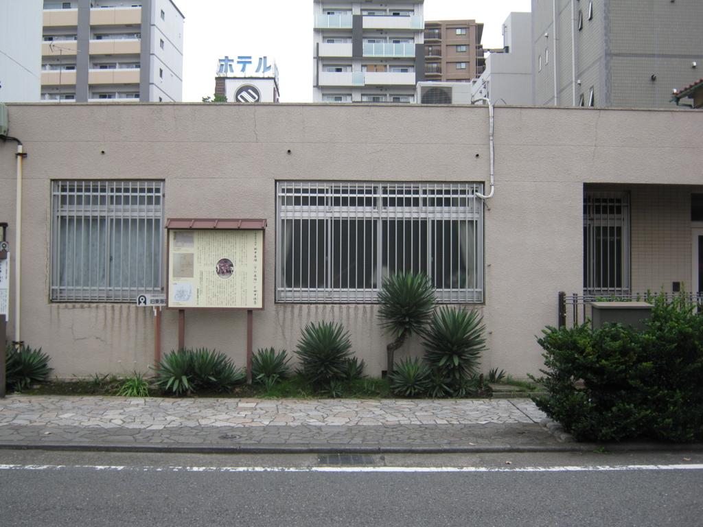 f:id:kaz-mt-wisteria:20170925234758j:plain