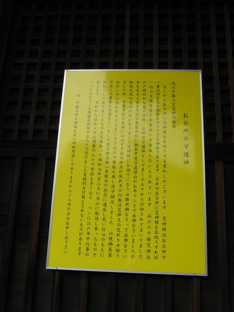 f:id:kaz-mt-wisteria:20170929225209j:plain