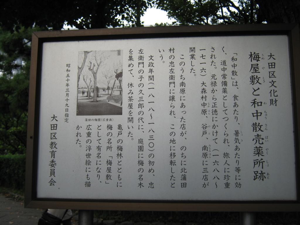 f:id:kaz-mt-wisteria:20170930103843j:plain