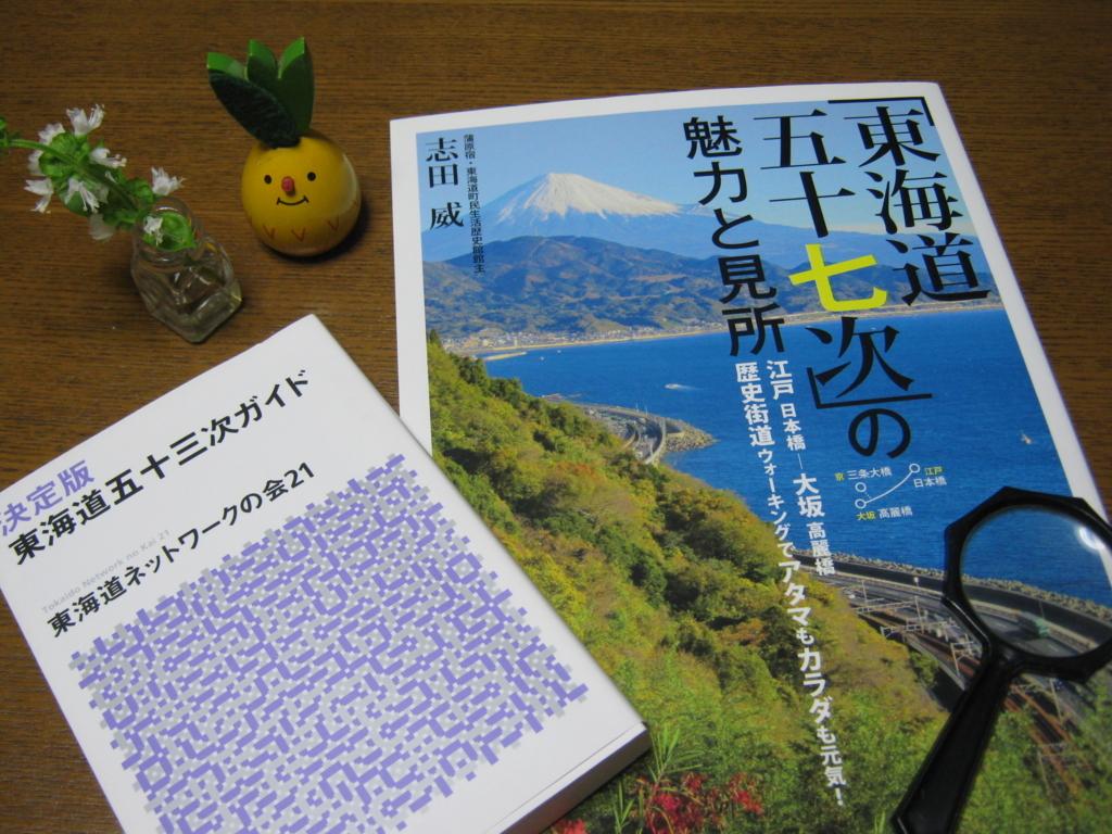 f:id:kaz-mt-wisteria:20171006230552j:plain