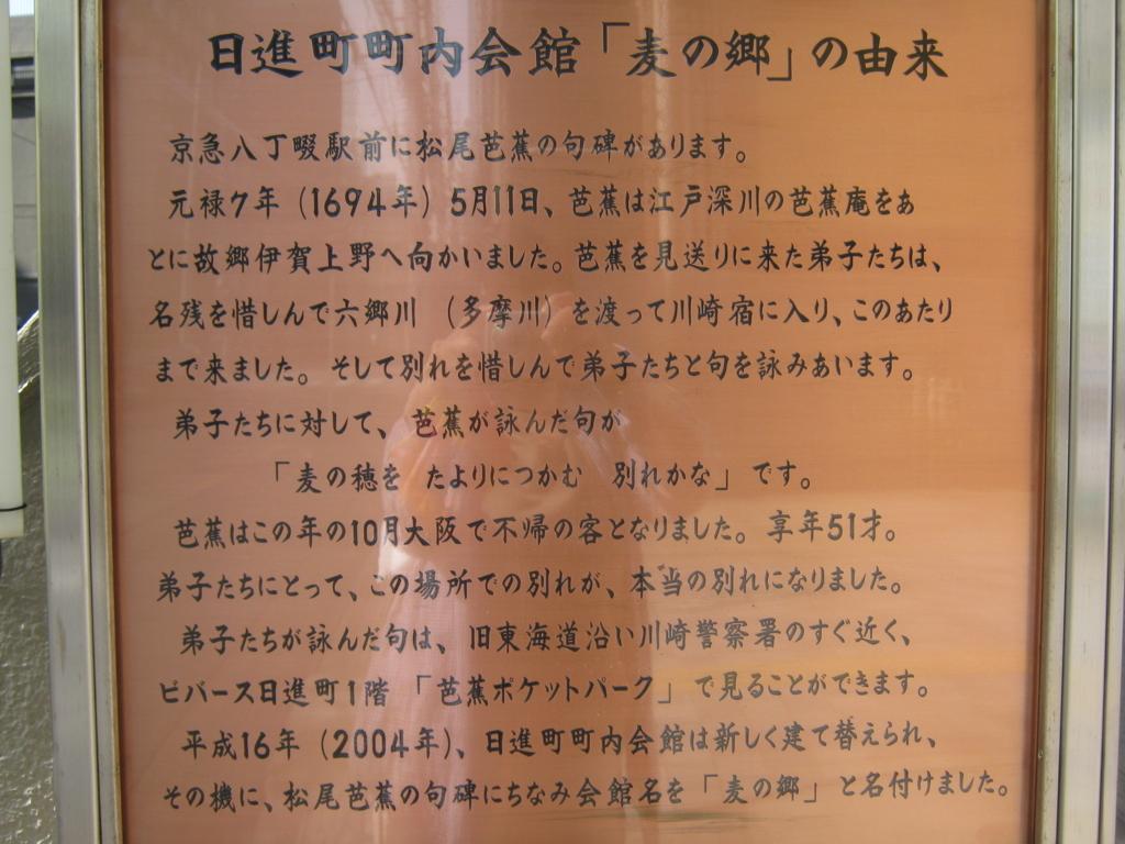 f:id:kaz-mt-wisteria:20171010233001j:plain