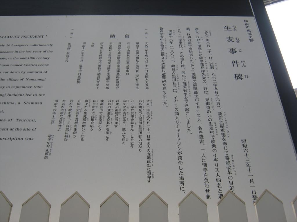 f:id:kaz-mt-wisteria:20171012000427j:plain