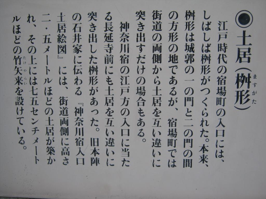 f:id:kaz-mt-wisteria:20171012000914j:plain