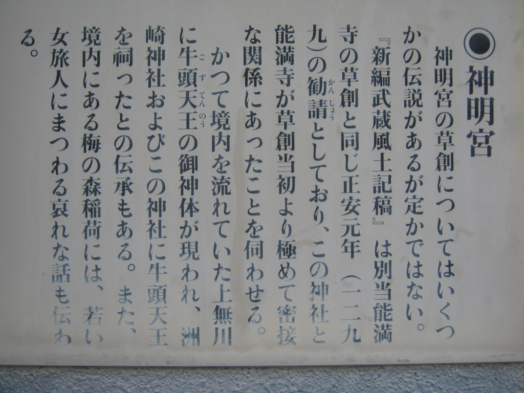 f:id:kaz-mt-wisteria:20171012001709j:plain