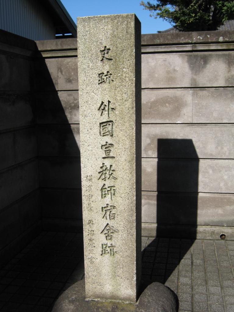 f:id:kaz-mt-wisteria:20171103221512j:plain