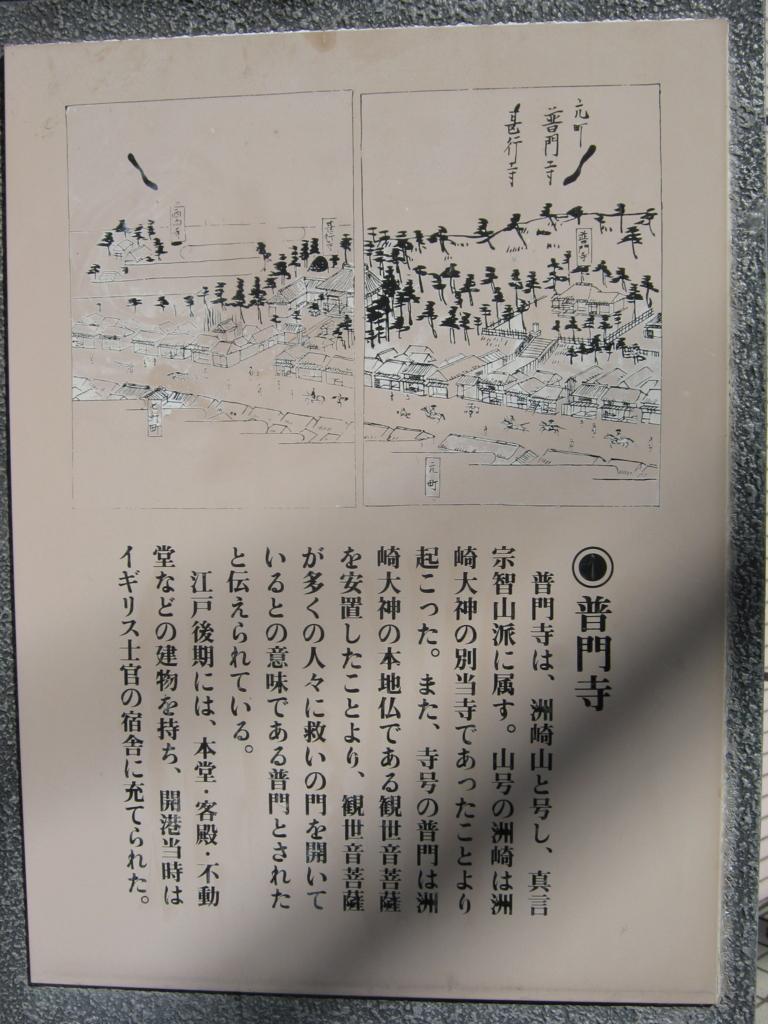 f:id:kaz-mt-wisteria:20171105221331j:plain