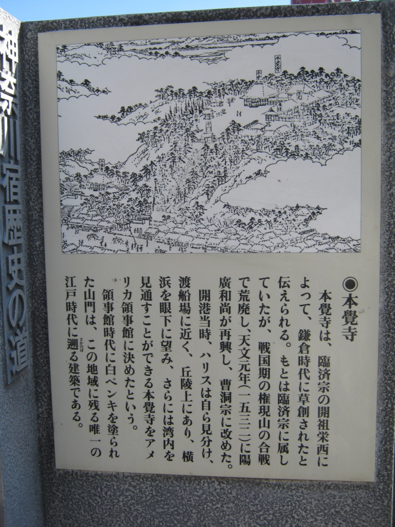 f:id:kaz-mt-wisteria:20171105221642j:plain