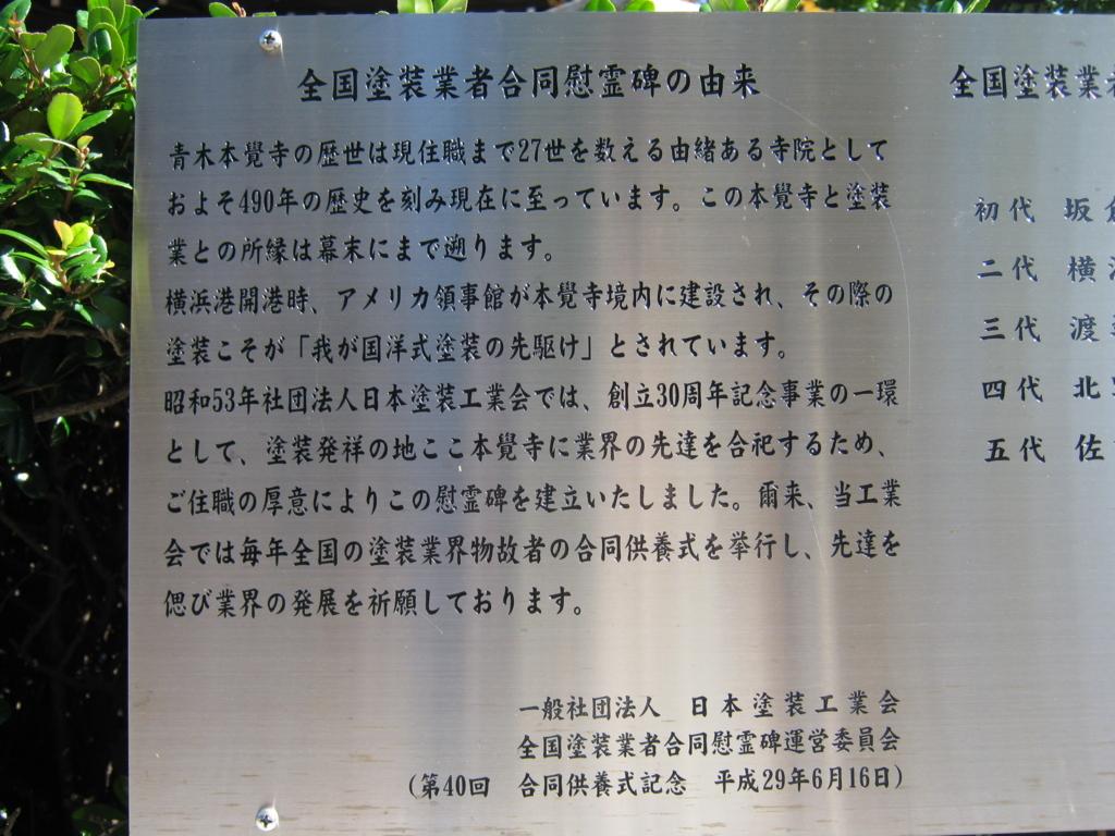 f:id:kaz-mt-wisteria:20171105221757j:plain