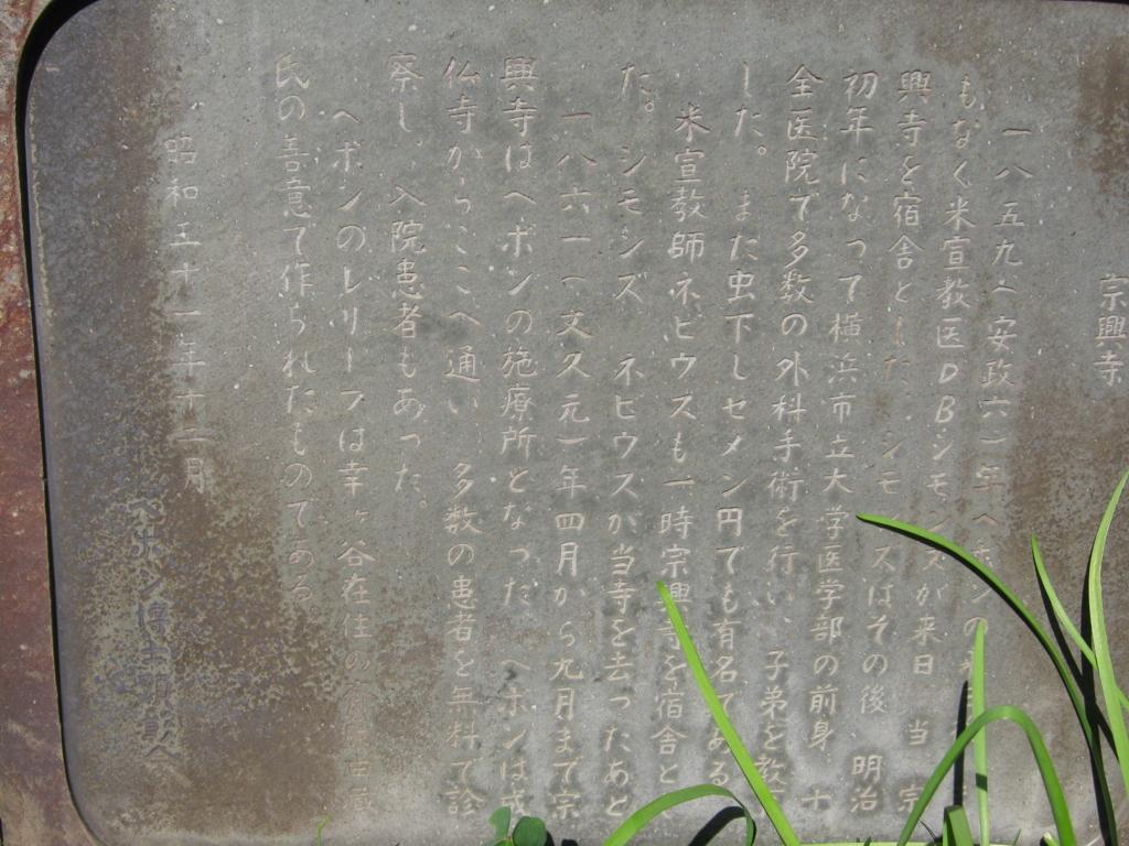 f:id:kaz-mt-wisteria:20171105223643j:plain