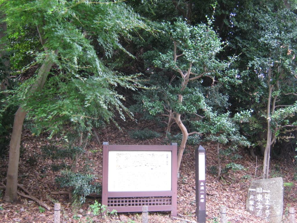 f:id:kaz-mt-wisteria:20171113002021j:plain