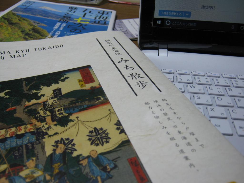 f:id:kaz-mt-wisteria:20171118141021j:plain
