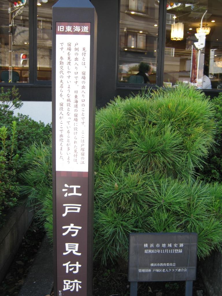 f:id:kaz-mt-wisteria:20171123224109j:plain