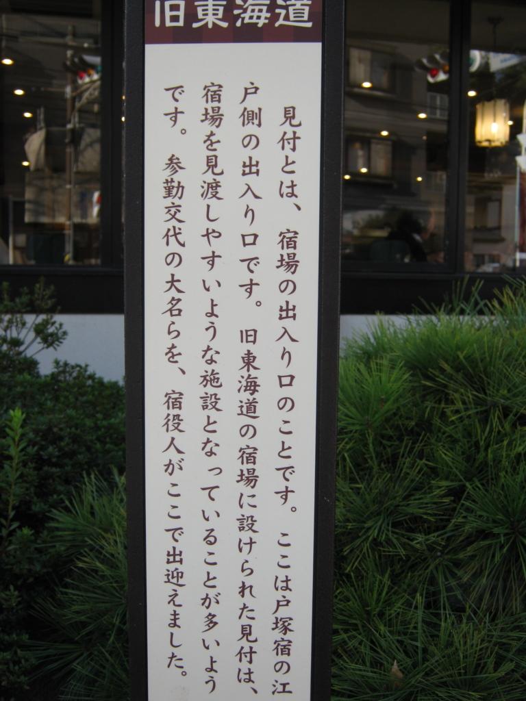 f:id:kaz-mt-wisteria:20171123224159j:plain