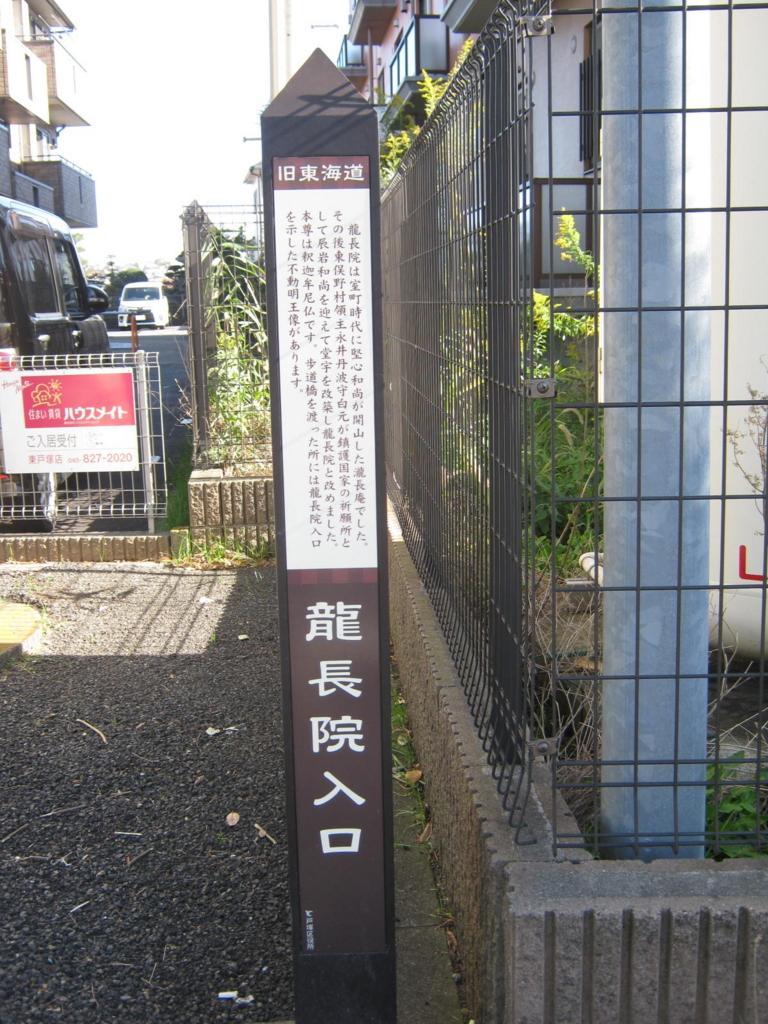 f:id:kaz-mt-wisteria:20171129182522j:plain