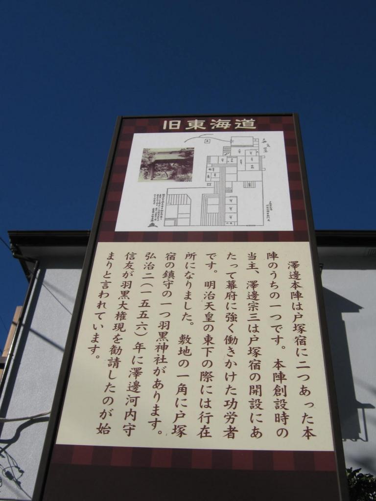 f:id:kaz-mt-wisteria:20171202220408j:plain