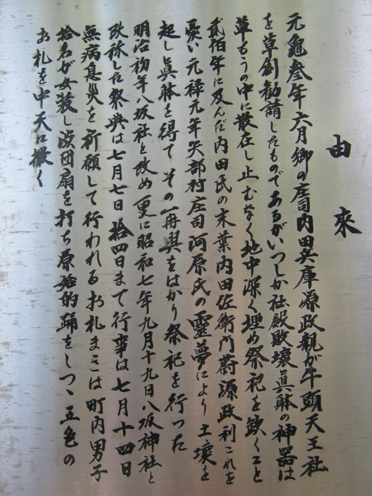 f:id:kaz-mt-wisteria:20171202220557j:plain