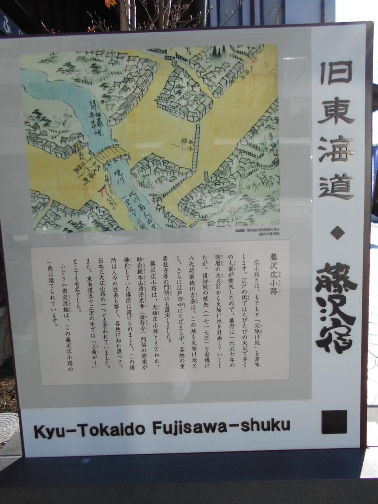 f:id:kaz-mt-wisteria:20171217095121j:plain